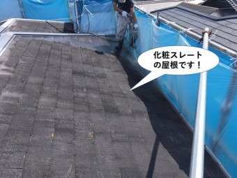 岸和田市の化粧スレートの屋根です