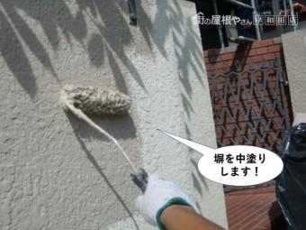 和泉市の塀を中塗り