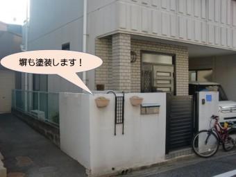 岸和田市紙屋町の外壁塗装で塀も塗装