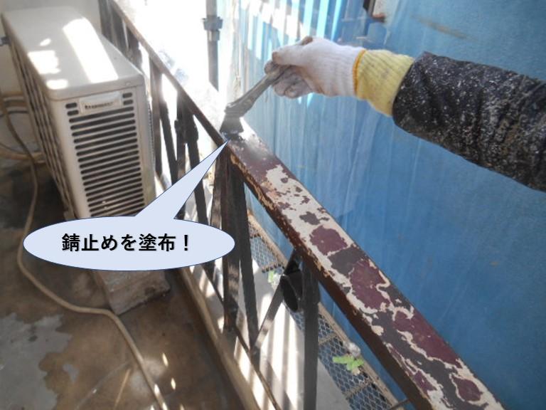 岸和田市のベランダの手すりに錆止めを塗布