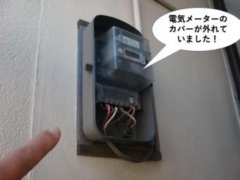 和泉市の電気メーターのカバーが外れていました