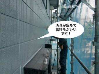 泉大津市の外壁の汚れが落ちて気持ちがいいです