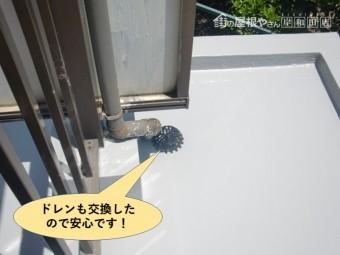 岸和田市のベランダにドレンも交換したので安心です