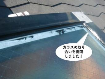 和泉市の天窓のガラスの取り合いを密閉