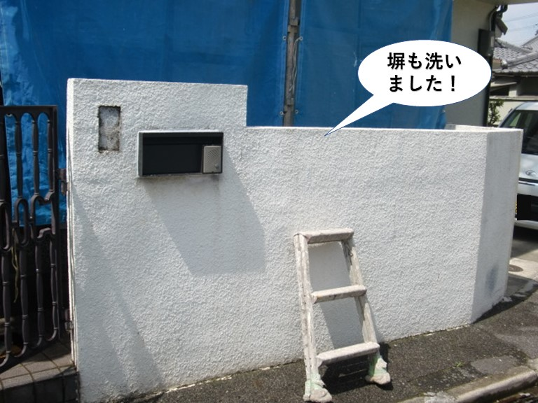 高石市の塀も洗いました