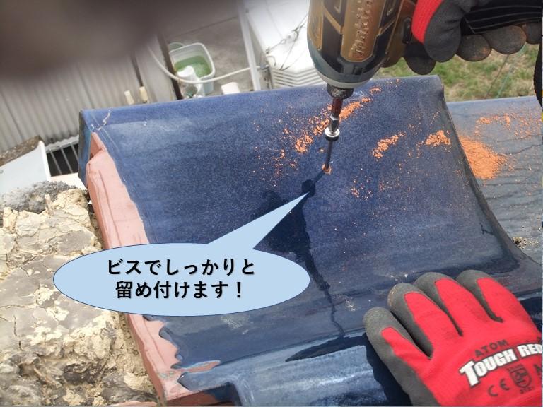 岸和田市の袖瓦をビスでしっかりと留め付けます