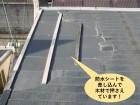 熊取町の屋根に防水シートを差し込んで木材で押さえています