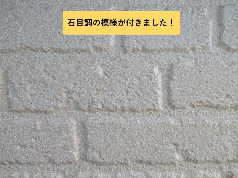 熊取町で多彩模様塗料「アーバントーン」で外壁を塗装しました!