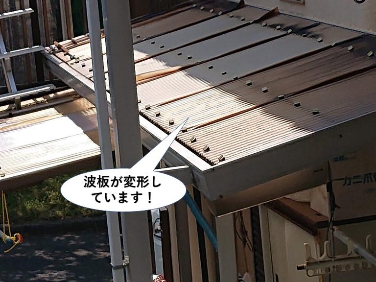 泉佐野市のテラスの波板が変形