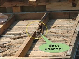 泉北郡忠岡町の玄関屋根の下地が腐食してボロボロです