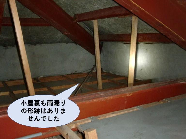 泉佐野市の小屋裏も雨漏りしていませんでした