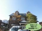 岸和田市の天窓からの雨漏りで現地調査