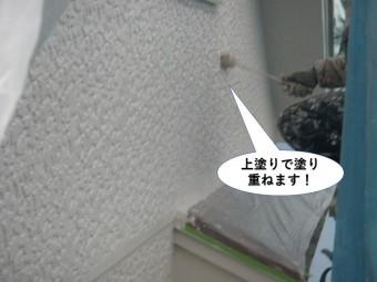 熊取町の外壁を上塗りで塗料を塗り重ねます