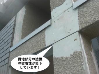 泉大津市の外壁の目地部分の塗膜の密着性が低下