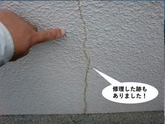 忠岡町の外壁を修理した跡もありました