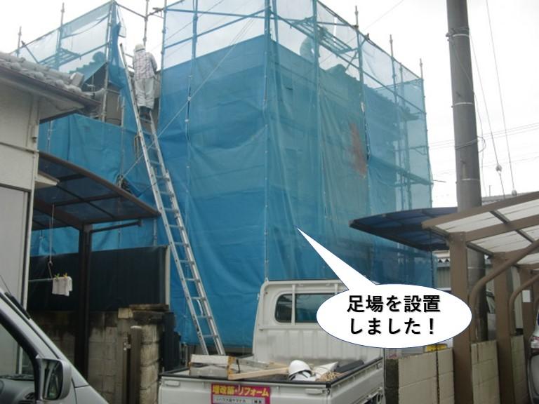 泉大津市で崩れた棟を修復し台風や地震に備えて棟を補強しました