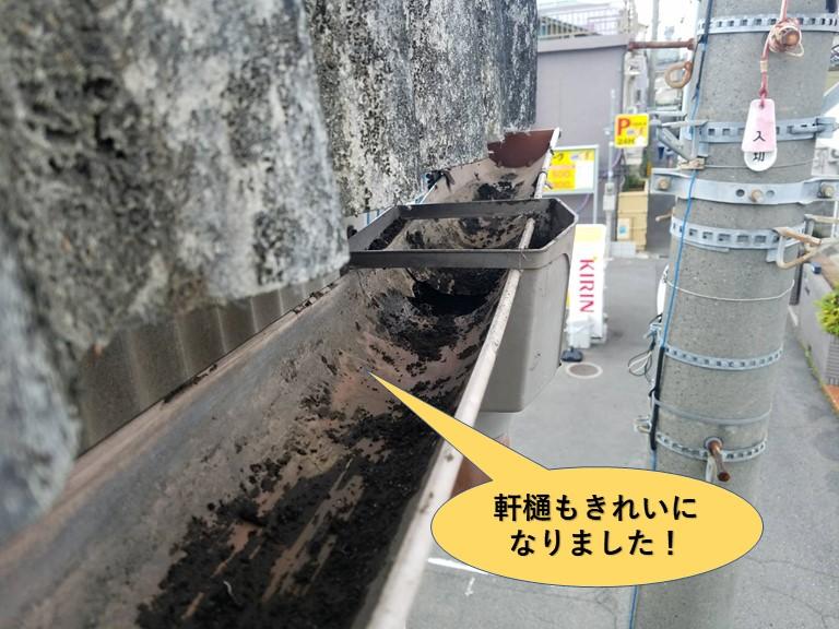 和泉市の工場の軒樋もきれいになりました