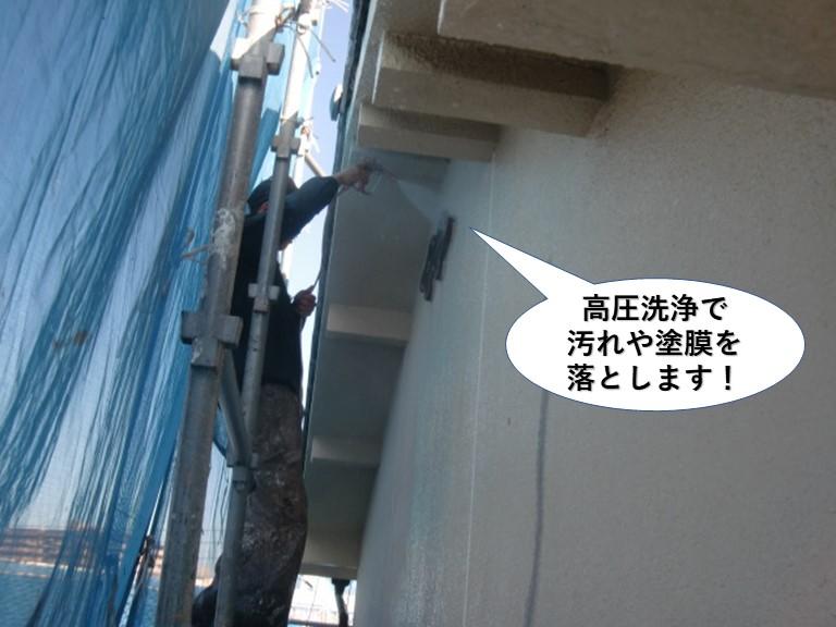 岸和田市で高圧洗浄で汚れや塗膜を落とします