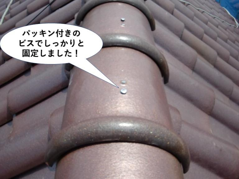 高石市の棟瓦をパッキン付きのビスで瓦をしっかりと固定