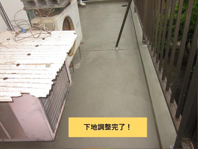 和泉市のベランダの下地調整完了