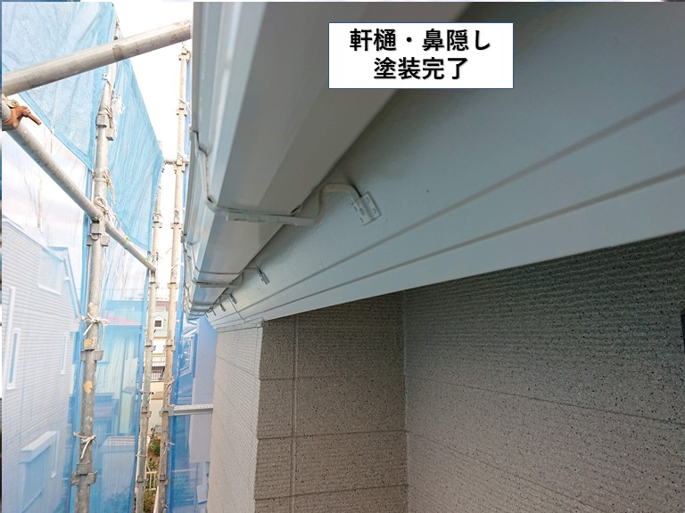 貝塚市の軒樋・鼻隠し塗装完了