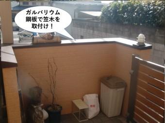 忠岡町の塀の天端にガルバリウム鋼板で笠木を取付け