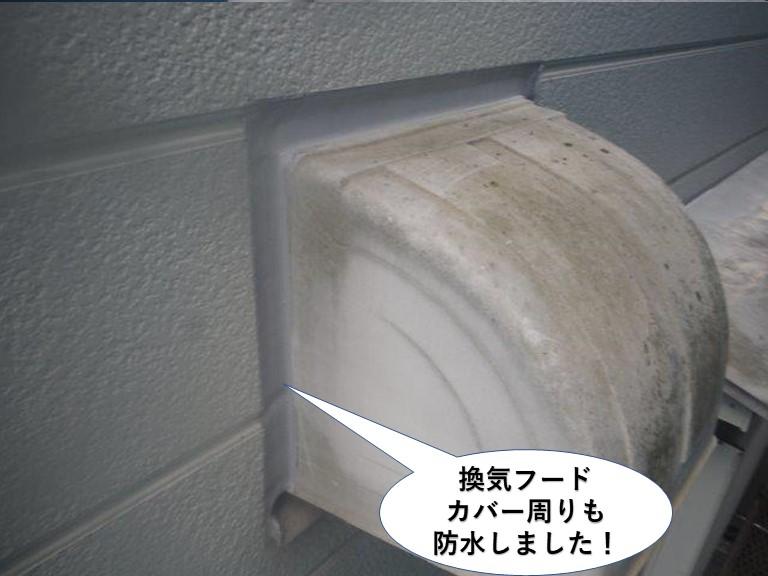 岸和田市の換気フードカバー周りも防水!