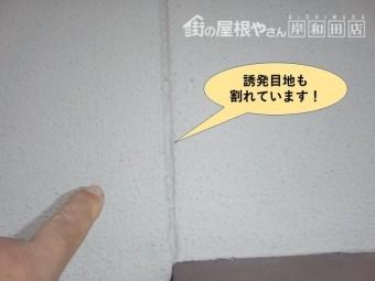 岸和田市の外壁の誘発目地も割れています