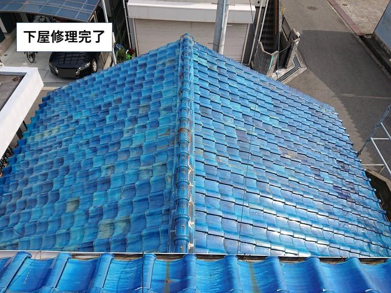 岸和田市の下屋修理完了