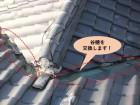 泉大津市の屋根の谷樋を入替ます!