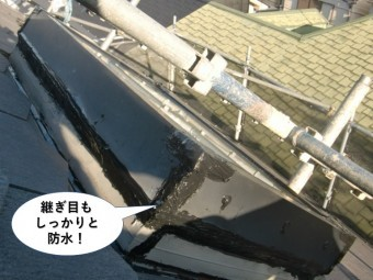 和泉市の天窓の枠の継ぎ目もしっかりと防水