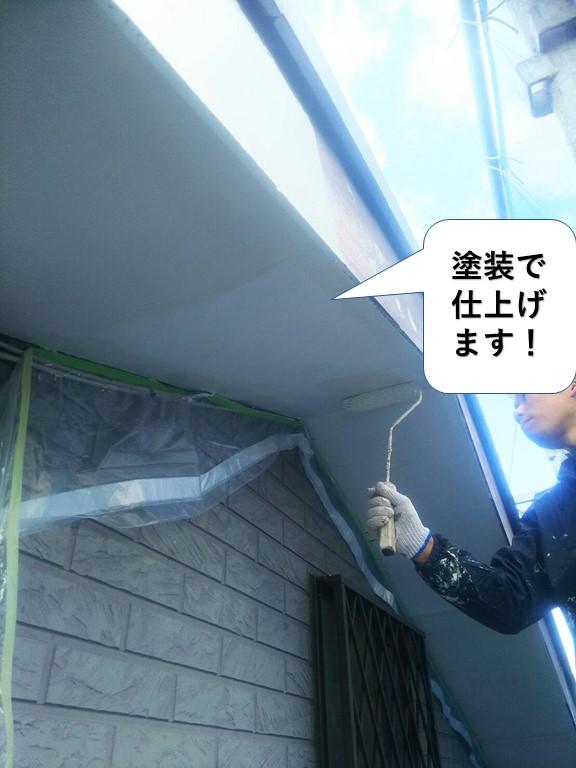 貝塚市の軒天井を塗装で仕上げます