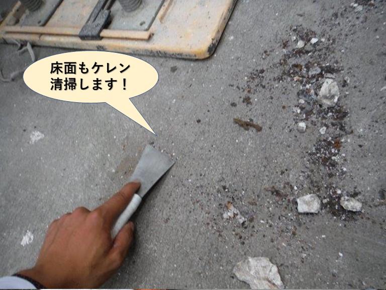 岸和田市のベランダの床面もケレン清掃します