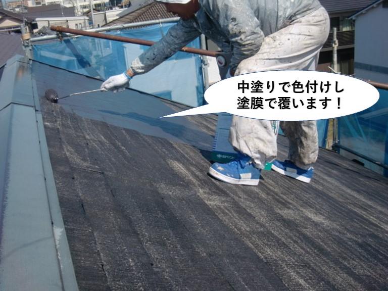 忠岡町の屋根を中塗りで色付け