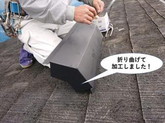 貝塚市の板金の端は折り曲げて加工