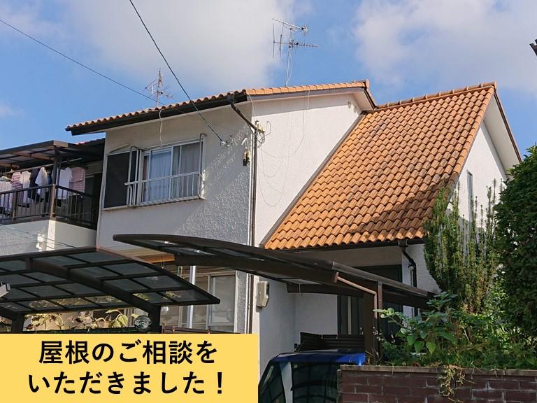 和泉市の屋根のご相談