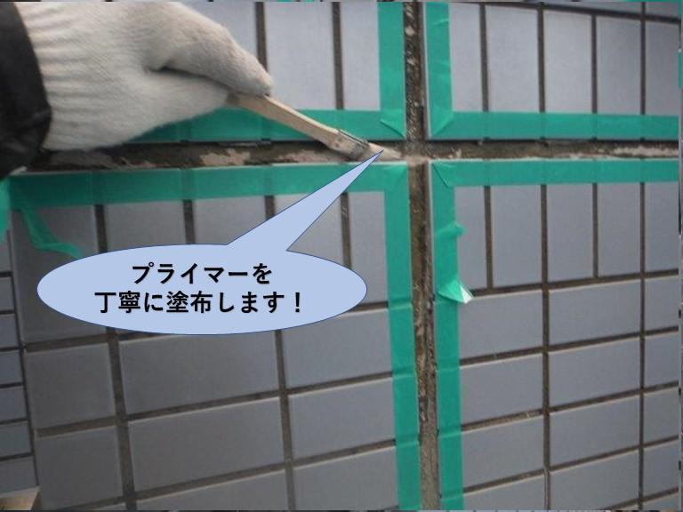 貝塚市の外壁目地にプライマーを塗布します!
