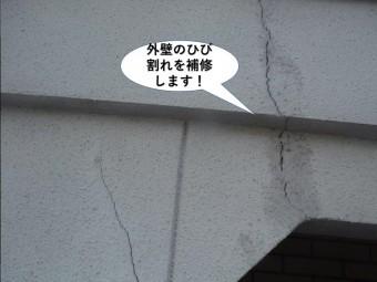 熊取町の外壁のひび割れを補修