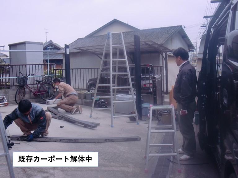 岸和田市神須屋町の既存カーポート解体中