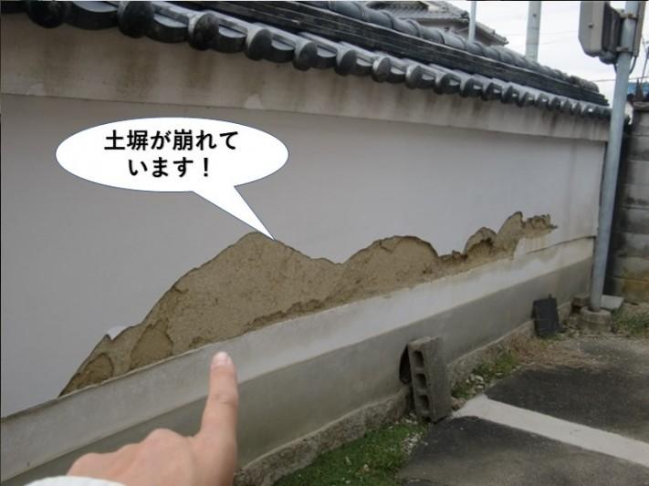 岸和田市の土塀が崩れています