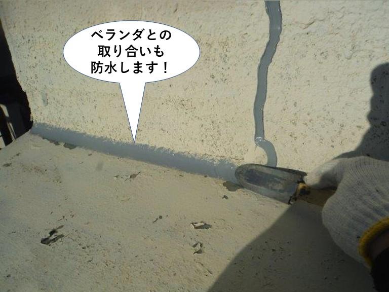 岸和田市のベランダとの取り合いも防水します