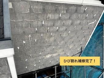 熊取町のスレートのひび割れ補修完了