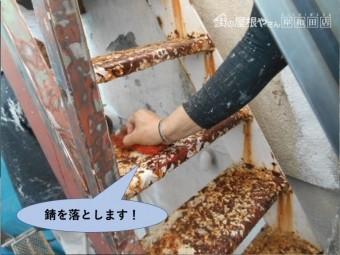 岸和田市の鉄階段の錆を落とします!