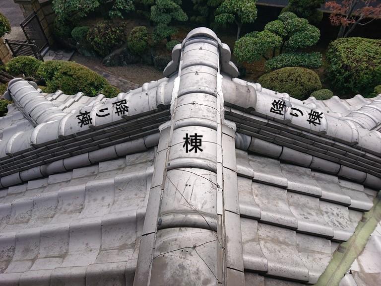 阪南市の玄関屋根の点検