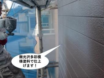 和泉市の外壁を微光沢多彩模様塗料で仕上げます