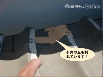 和泉市の軒先の瓦も割れています