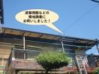 岸和田市の波板飛散などの現地調査
