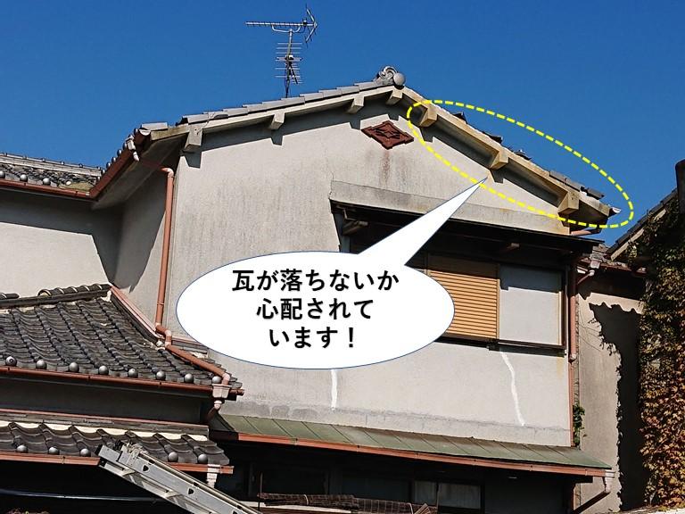 阪南市の風雨被害のご相談です
