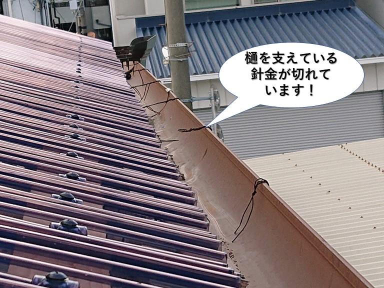 阪南市のテラスの樋を支えている針金が切れています