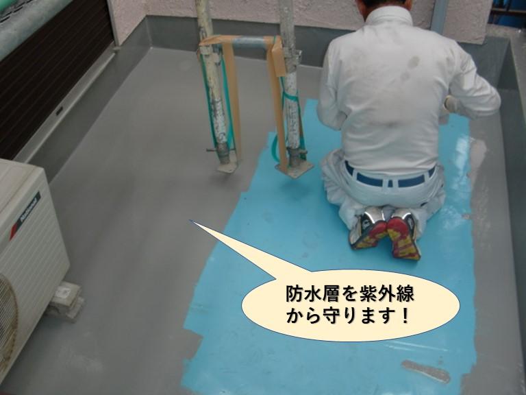 岸和田市のベランダを紫外線から防水層を守ります